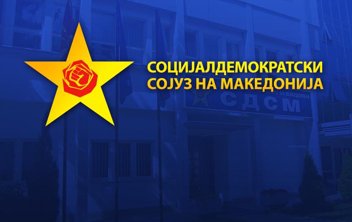 """""""Пратениците на СДСМ гласаа против колешката Жаклина Лазареска и жителите на Кисела Вода"""""""