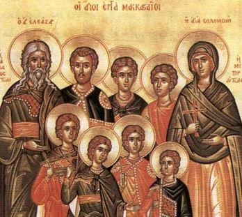 Обичаи и верувања за Свети седум маченици Макавејски (Богородични поклади)
