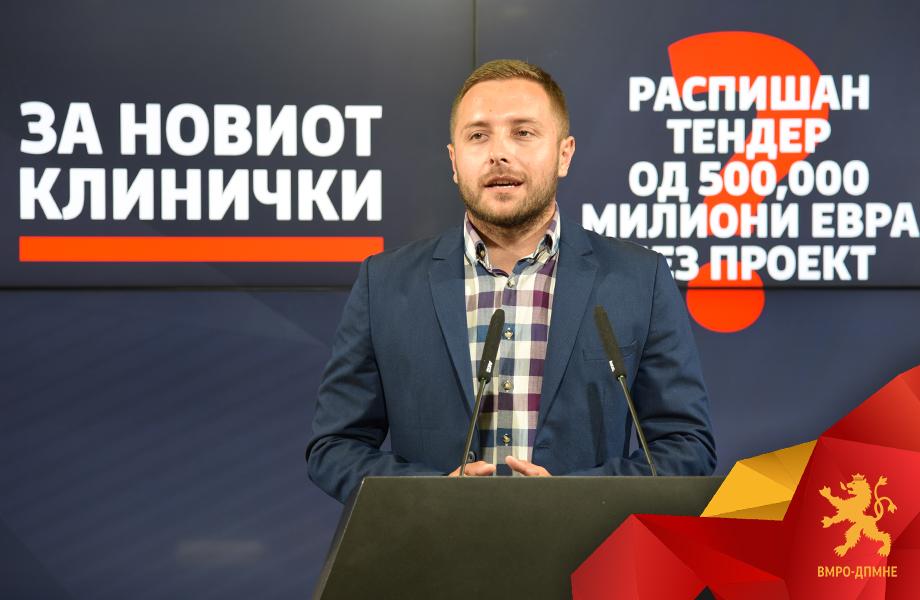 Арсовски: Како е можно да Филипче и Заев распишат тендер за изградба на клинички центар кога немаат готов проект?