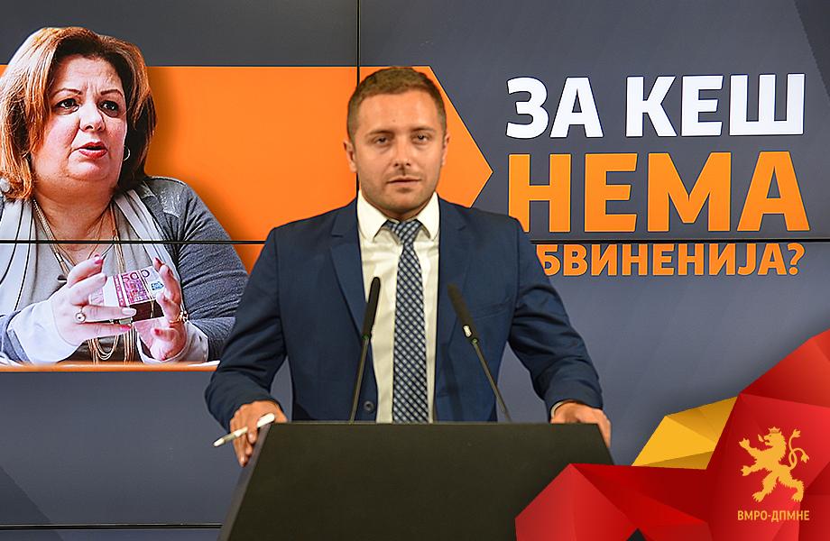 Арсовски: Катица повлекла обвинение, Боки 13 земал 260.000 евра