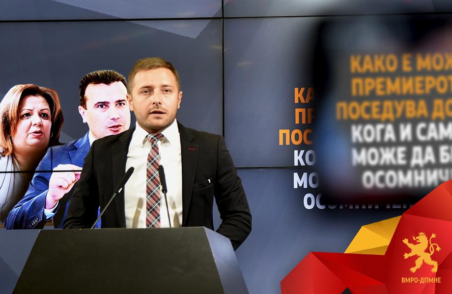 """Арсовски: Врвот на владата вмешан во случајот """"Рекет"""", а Заев сеуште не е повикан во ЈО"""