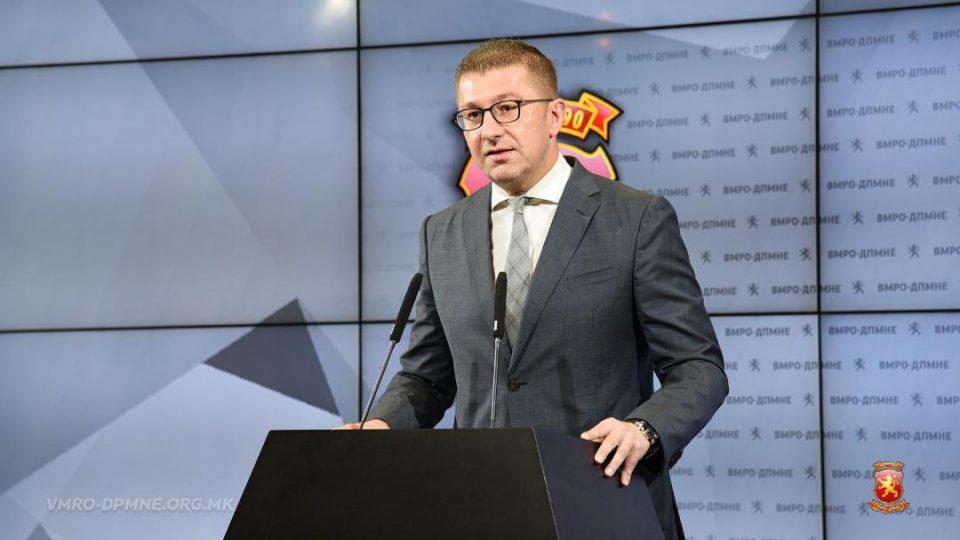 ВО ЖИВО: Обраќање на Мицкоски во врска со последните информации изнесени од обвинителката Русковска