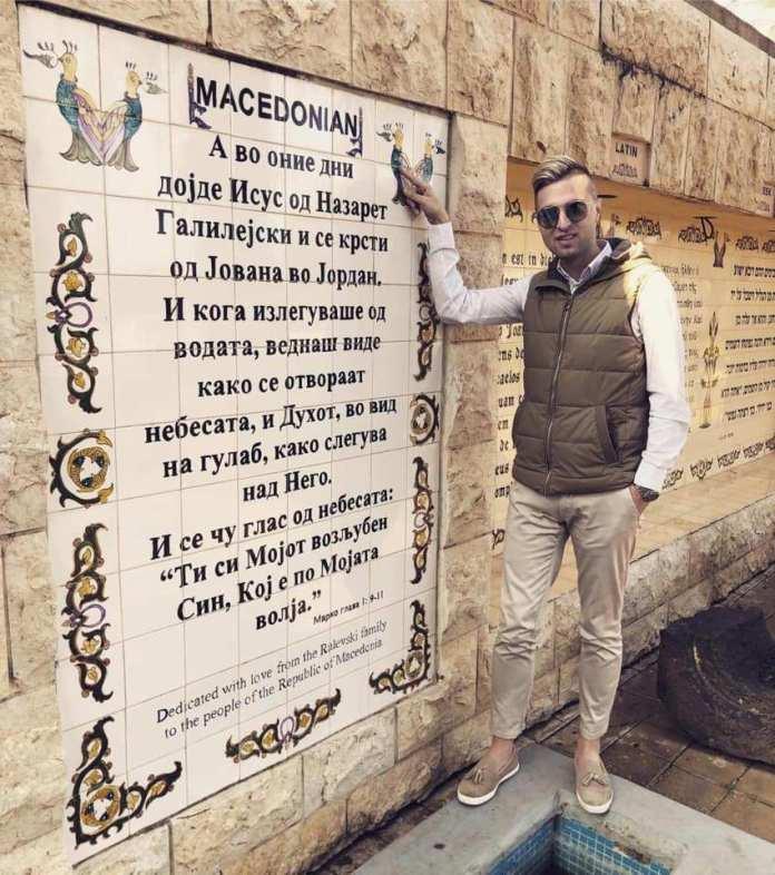 Казаков до Заев и Адеми: Излезете на избори, па да видиме кого поддржува дијаспората!