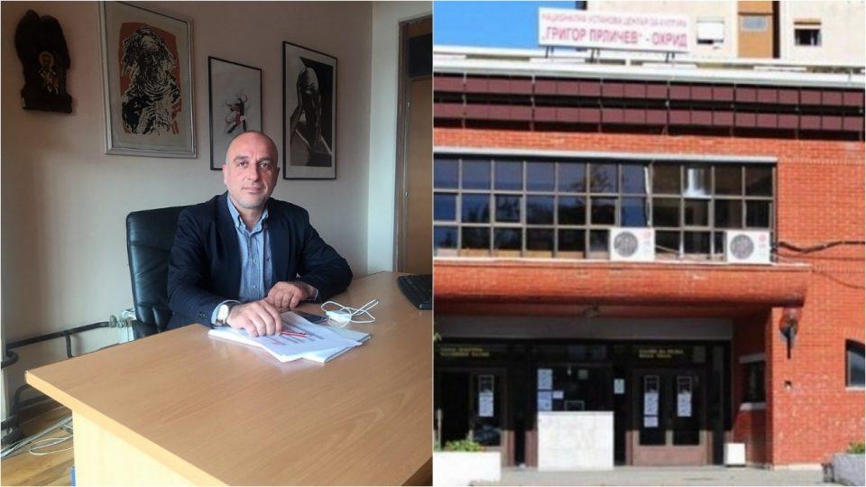 """Актуелните состојби во НУ Центар за култура """"Григор Прличев"""" говорат за неуспешноста на СДСМ и ЛДП во раководењето со институцијата"""