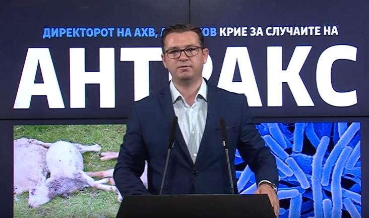 Трипуновски: Несериозноста при постапувањето со случајот на антраксот покажува дека власта воопшто не се грижи за здравјето и безбедноста на граѓаните