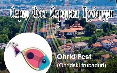 """Три дена музика на """"Охрид фест – Охридски трубадури 2019"""""""