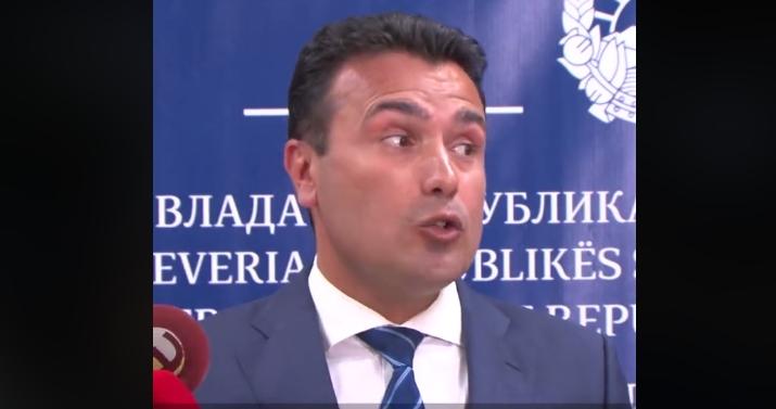 Заев се избрука и денес: Си се измонтира без скандалозната изјава и објави на Фејсбук (ВИДЕО)