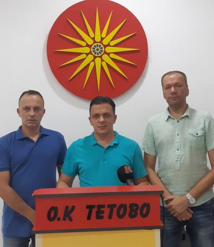 Претседателот на ВМРО-ДПМНЕ ОК Тетово со своја изјава за посетата на членот на раководството на СДСМ Аднан Џафероски