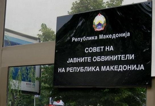 Рускоска дојде на седницата на Советот за јавни обвинители за Катица Јанева