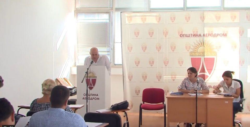 """""""Македонија е единствена држава во која има политички затвореници"""": Советниците на ВМРО-ДПМНЕ во Аеродром ја напуштија седницата"""