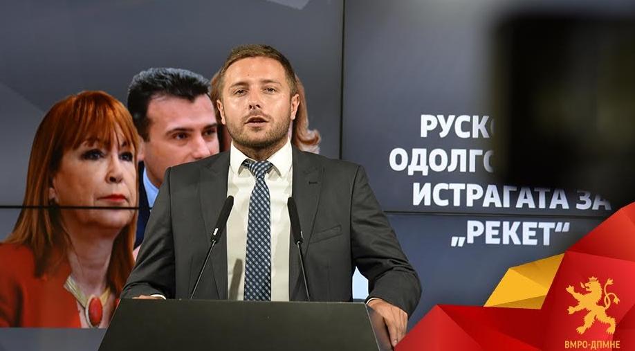 Арсовски: Русковска застана во одбрана на Заев и на сите инволвирани во политичко-медиумско-обвинителскиот рекет