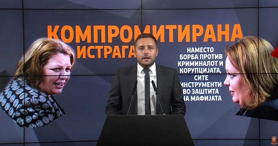 Арсовски: Денешното сведочење на Јанева е доказ дека истрагата на чело со Русковска е компромитирана