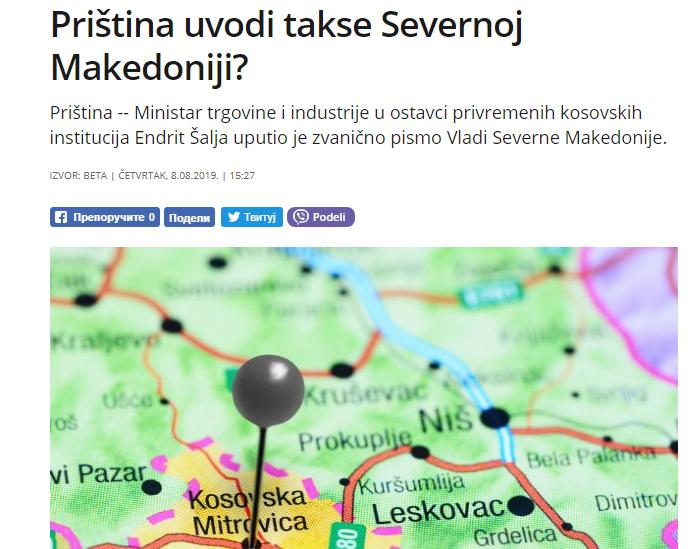 Дали Приштина воведува такси за Република Македонија?