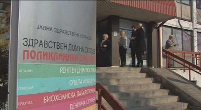 Инцидент во Поликлиниката во Драчево, скопјанец нападнал мајка и ќерка