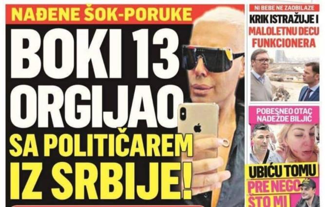 Телеграф: Боки 13 правел оргии со српски политичар