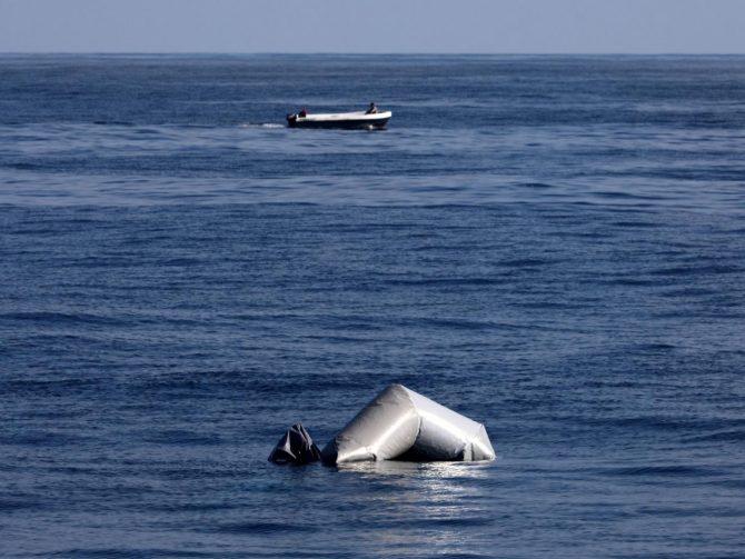 Исчезнати две лица по судир на чамец со мигранти и брод на грчката крајбрежна служба