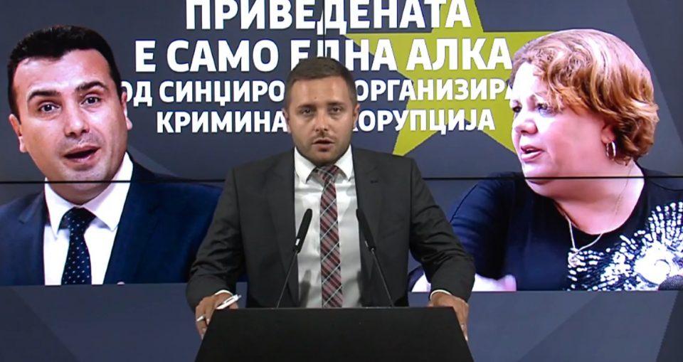 СЛЕДЕТЕ ВО ЖИВО: Прес-конференција на ВМРО-ДПМНЕ