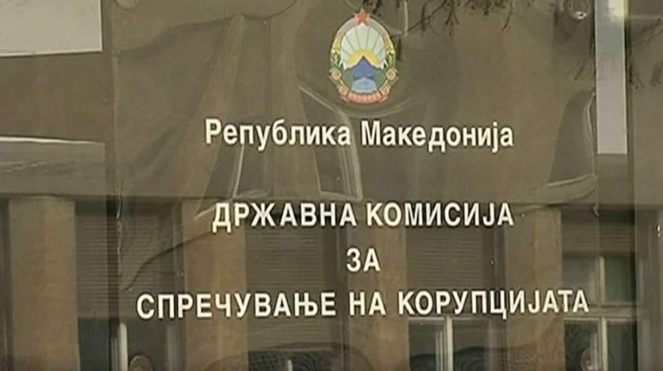 Антикорупциска ќе го презнетира првиот квартален извештај за сработеното