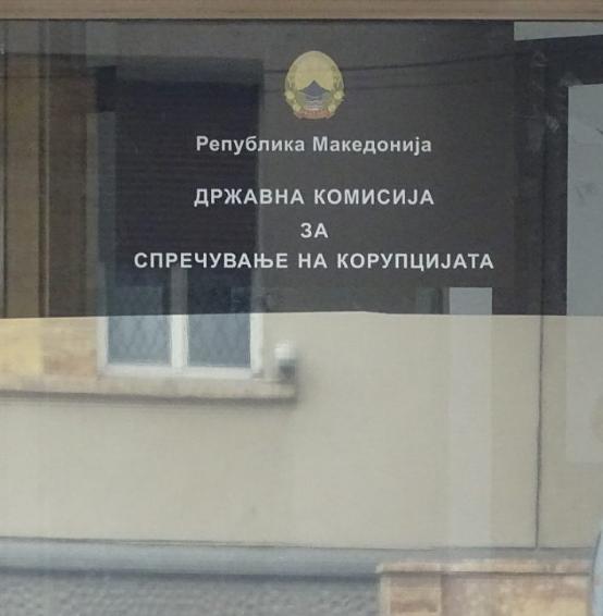Спорниот тендер на Рашковски, дивоградбата на Усеини и платформата на Матка под лупата на Антикорупциска