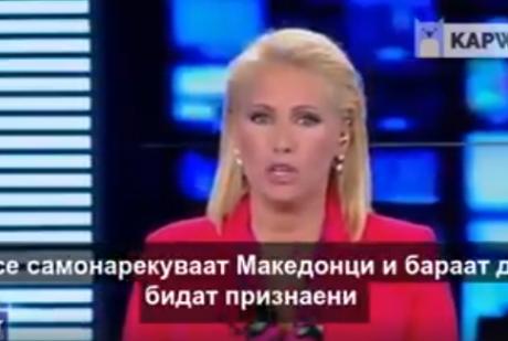 """Грчка телевизија за прославата на Илинден во Овчарани: """"Крајните Грци"""" се самонарекуваат Македонци и бараат малцински права"""