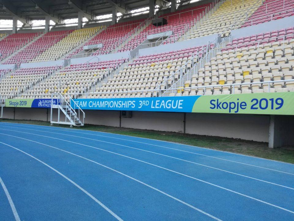 Скопје домаќин на Европското екипно атлетско првенство 3-та лига