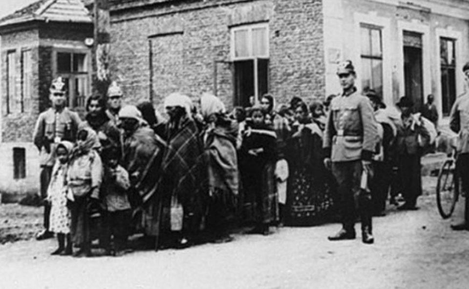 Комеморација за Денот на геноцидот врз Ромите во Втората светска војна
