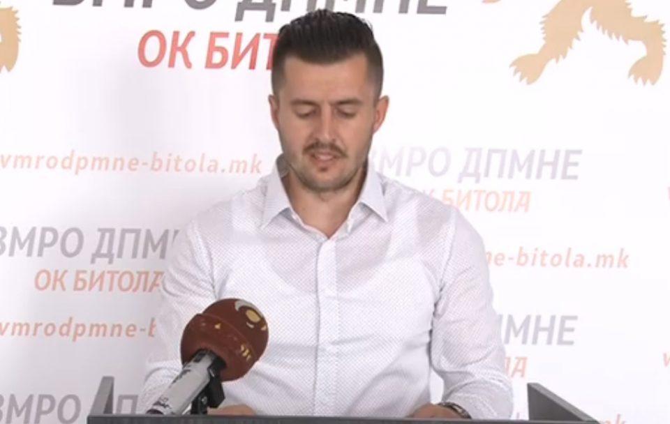 ОК ВМРО-ДПМНЕ-Битола: Со мерката зелена нафта на земјоделците им се нуди навредлива пресметка од 750 денари по хектар