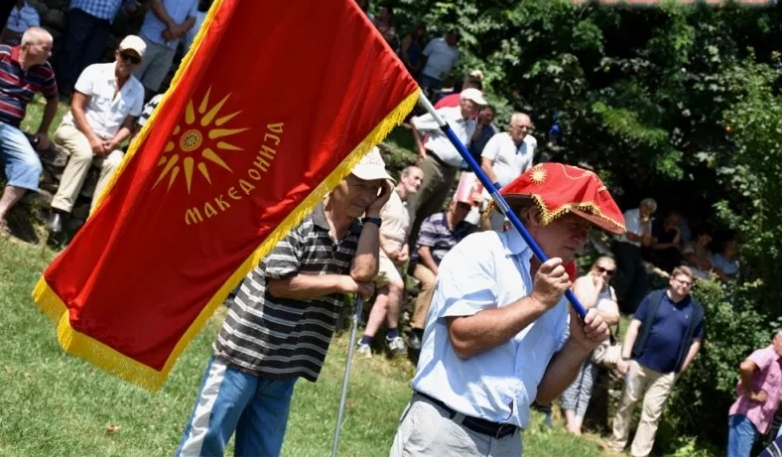 Традиционална семакедонска и погранична средба на македонците во битолско Трново