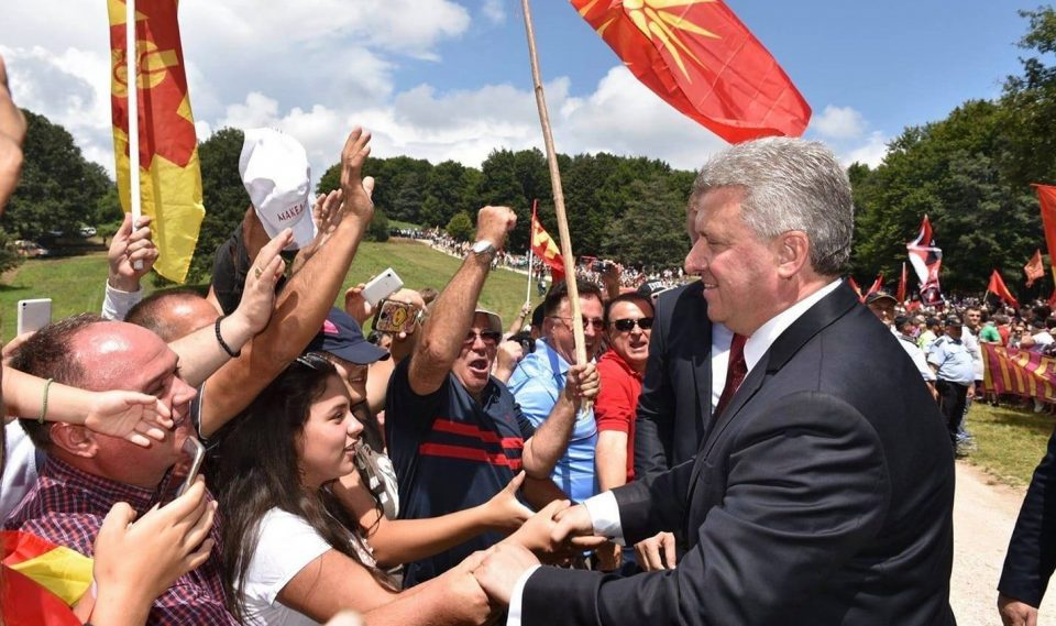 Иванов: Република Македонија му припаѓа на народот кој ја создал