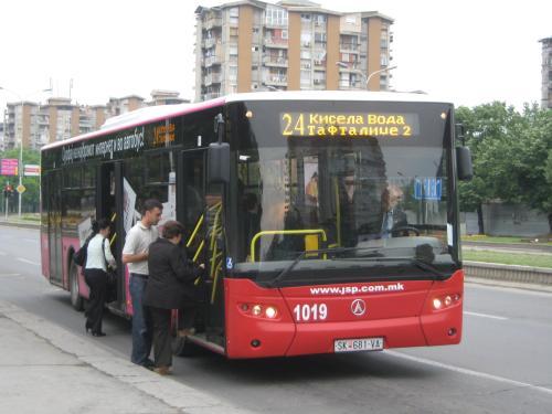 Автобусите со број 24, 9 и 16 со сменети траси