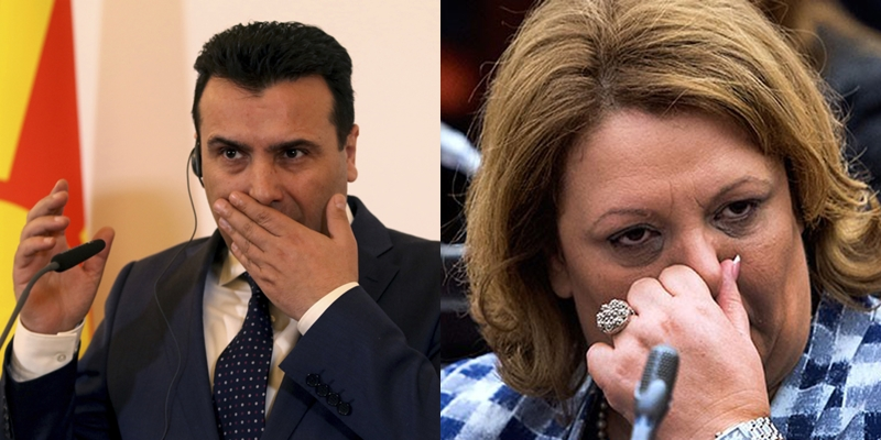 ВМРО-ДПМНЕ: Катица под заштита на Заев била дел од милионска Рекет шема, но и го злоупотребувала буџетот на СЈО за плаќање на роднини и пријатели