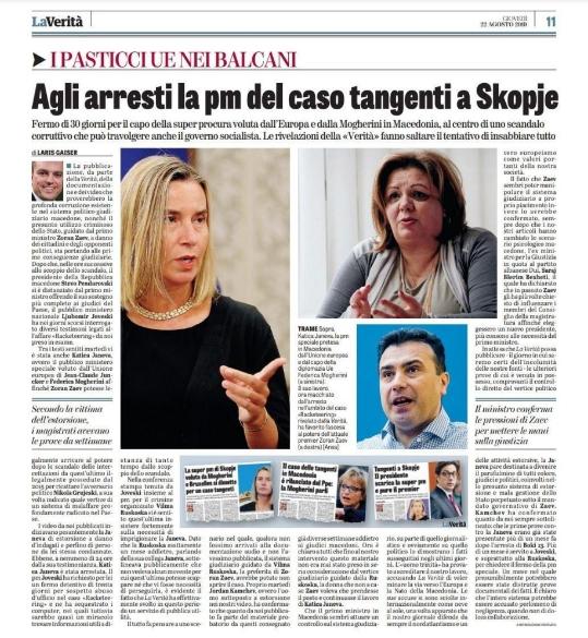 """""""Ла верита"""": Јанева е осудена да стане громобран за сите инволвирани во скандалозниот систем за изнуда и погрешно раководење со државата за време на мандатот на Заев"""