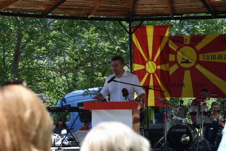 Мицкоски во Ташмаруништа, Мисајловски во Скопје, Николоски во Крушево, ВМРО-ДПМНЕ вака ќе го одбележи денешниот празник