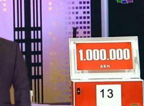 ХИТ ФОТО: Еве кој е првиот добитник на милионот!