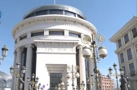 Жителка на Скопје обвинета за поседување оружје