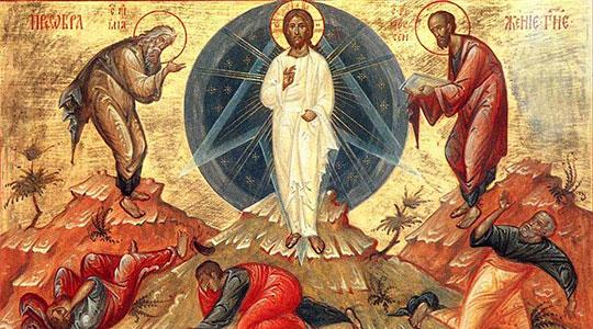 Денес се празнува голем празник: Преображение Господово
