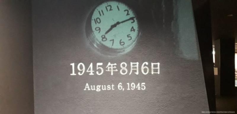 Хирошима: Денес современ јапонски град, пред 74 години пекол на Земјата