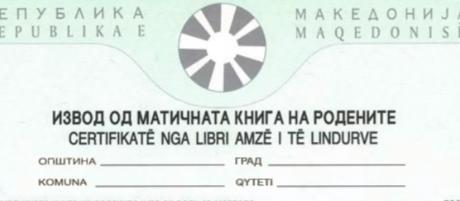 """Бура реакции за државјанство ///// – Од денеска """"македонско/граѓанин на Република Северна Македонија"""""""