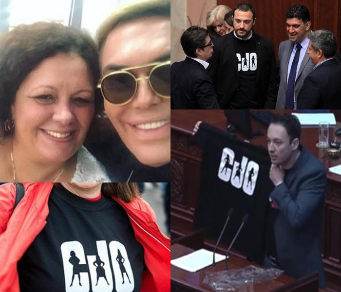 """Носеа маички и очекуваа да ја донесат """"правдата"""" во Македонија: За јавноста СЈО веќе не постои, урнат е и неговиот кредибилитет (ФОТО)"""