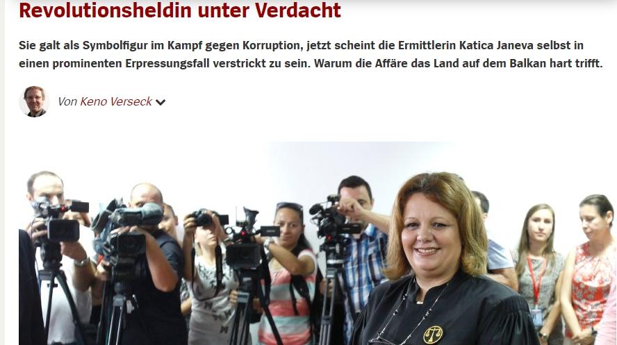 """Германски """"Шпигел"""": Осомничената хеpоина на Шарената револуција"""