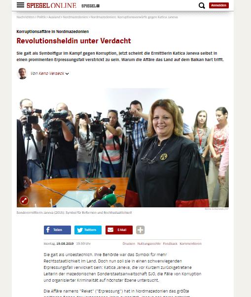 Преку Шпигел испратена порака дека власта не смее да биде амнестирана за рекетот