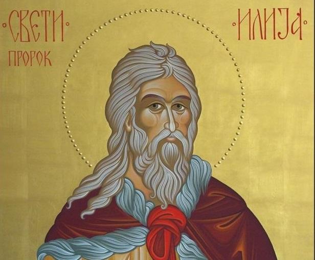 Денес e голем и тежок празник: Што смее, а што не треба да се прави на Свети Илија