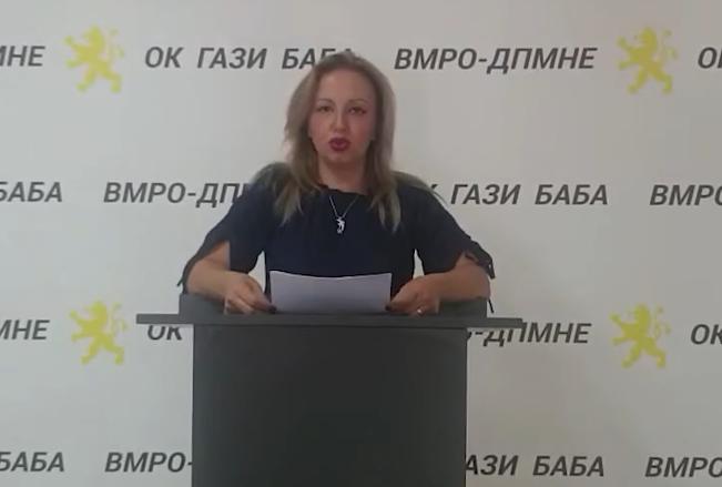 ВМРО-ДПМНЕ открива нов случај на непотизам