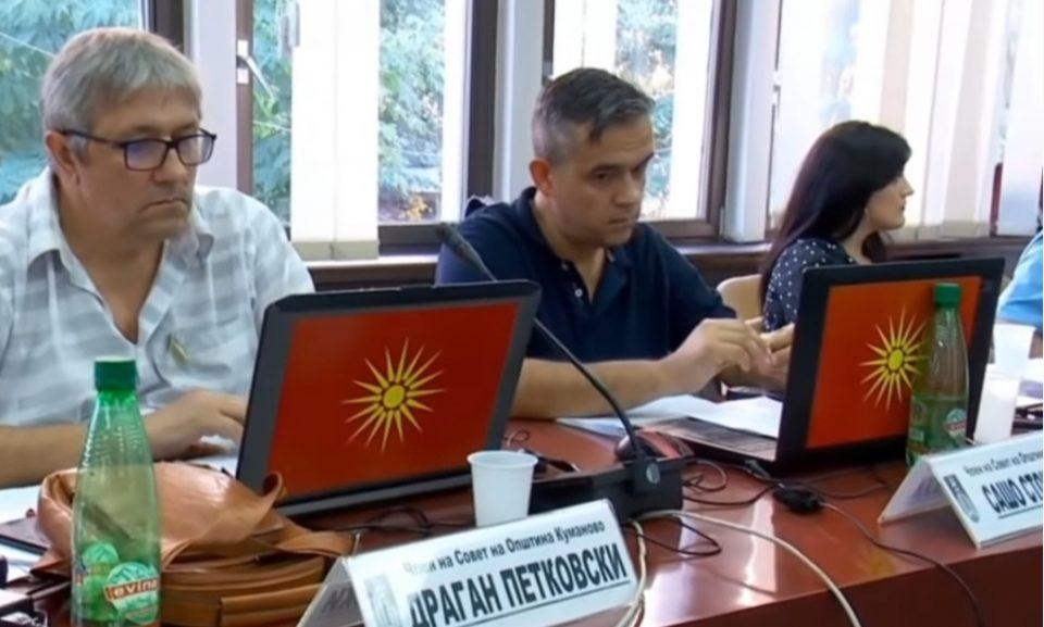 Албанско или српско знаме не се забранети, но сонцето од Кутлеш не смее да биде залепено на компјутер (ВИДЕО)