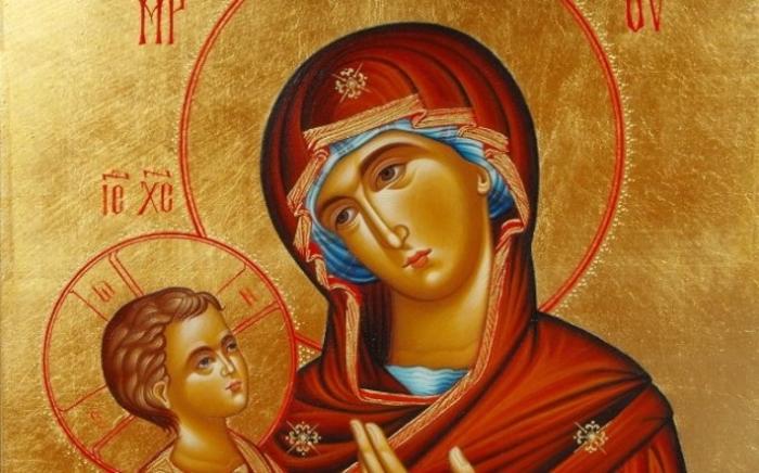Утре е Мала Богородица