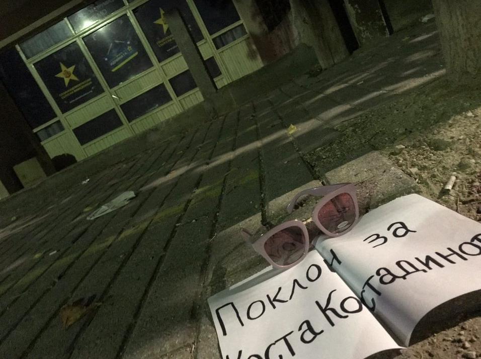 На Костадинов му подарија розеви очила (ФОТО)