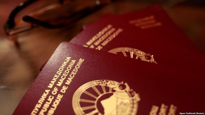 Сакал да помине граница со туѓ пасош