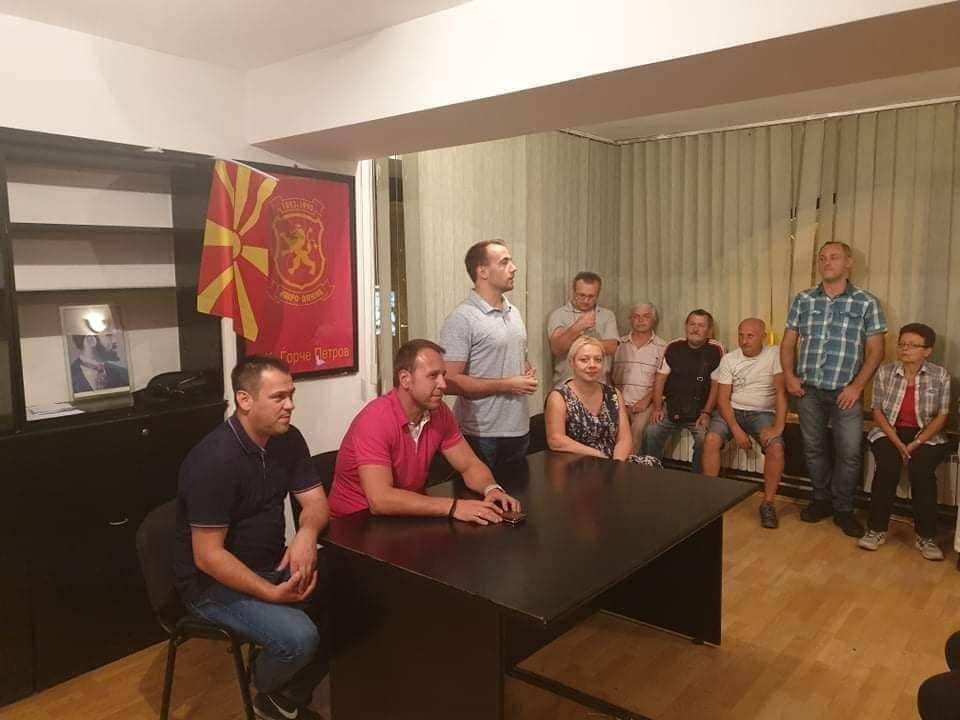 Јанушев во посета на ОК на ВМРО-ДПМНЕ Ѓорче Петров: Целта е една, а тоа е да си ја вратиме татковината на прав пат