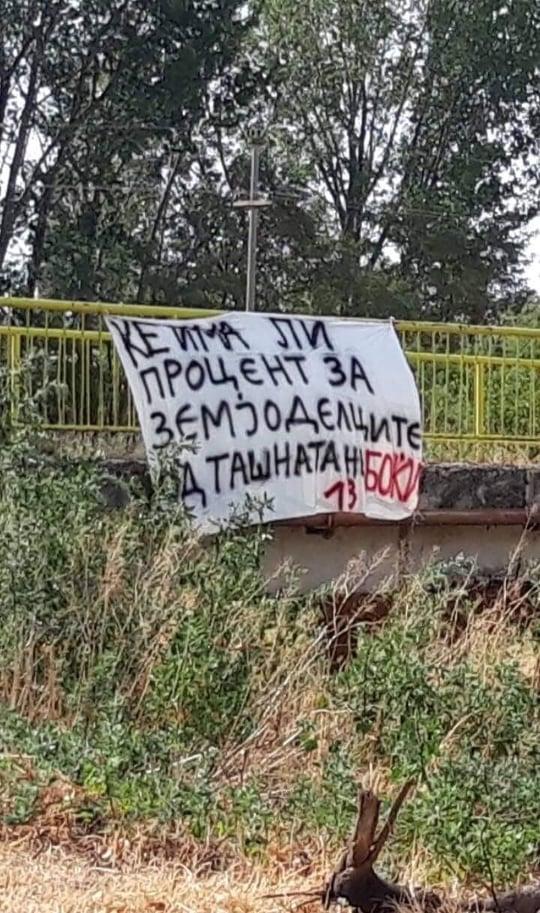 Жителите на Карбинци ја прашуваат власта: Ќе има ли процент за земјоделците од ташната на Боки 13? (ФОТО)