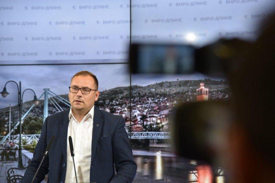 """ВМРО-ДПМНЕ ОК Велес: Хаосот во ПОУ """"Маца Овчарова"""" трае со години"""